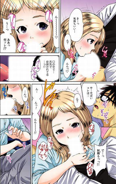 ちっぱいフーゾク嬢と野外えっち!!10